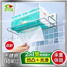 新304不鏽鋼保固 衛生紙架 浴室 置物架 家而適 收納架(0971) 奧樂雞 限量加購