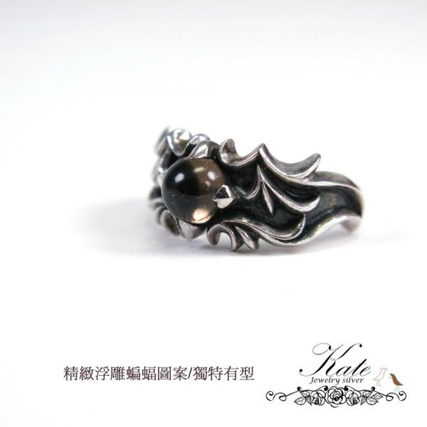日系設計蝙蝠茶晶純銀戒指 天然茶晶 煙晶 蝙蝠(福到)  925純銀寶石戒指 #10 KATE銀飾