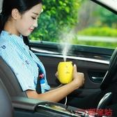 汽車加濕器 USB接口迷你車載加濕器噴霧車內空氣凈化器車用加濕器CY潮流