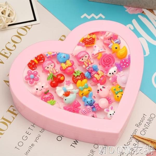 戒指 兒童戒指指環寶寶女童公主首飾品玩具卡通塑料圈小戒指禮物幼兒園 京都3C