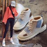 冬季雪地靴女短筒鞋子韓版百搭學生加絨雪地棉加厚二棉鞋 『夢娜麗莎精品館』