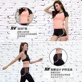 瑜伽服夏季新款大碼寬鬆專業透氣速干衣健身房跑步運動套裝女  朵拉朵衣櫥