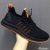 2020春夏季新款休閒鞋潮流板鞋韓版運動鞋男跑步運動單鞋 黛尼時尚精品