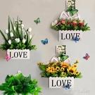 掛墻仿真花套裝塑料假花小裝飾品擺件家居客廳柵欄墻面壁掛件花籃