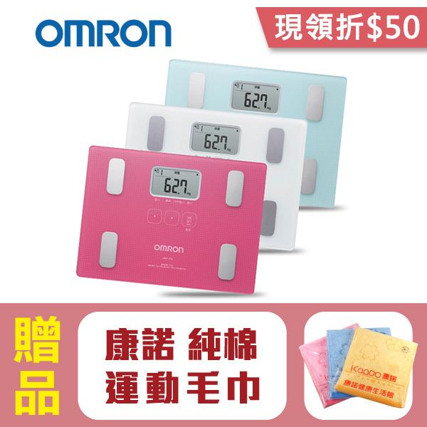 【歐姆龍OMRON】體重體脂計 HBF-216,贈品:康諾純棉運動毛巾x1