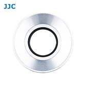 又敗家(銀色)JJC副廠索尼副廠自動鏡頭蓋E16-50mm自動鏡前蓋1:3.5-5.6 EZ自動鏡前蓋替代40.5mm鏡頭蓋