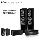 YAMAHA RX-A2A 擴大機 + Wharfedale Diamond 11.4+11.CS+11.1 5聲道家庭劇院組 【公司貨保固+免運】