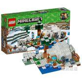 積木我的世界系列21142極地圓頂冰屋MINECRAFTxw