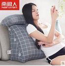 沙發辦公室飄窗床頭 三角抱枕帶頭枕 60*22*50cm(靠墊 頭枕)  BS17398『愛尚生活館』