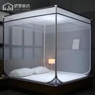 特賣蚊帳坐床蚊帳雙人家用三開門1.8m床1.5米不銹鋼支架兒童防摔加密加厚 WJ 熱銷