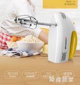 220V迷你大功率電動打蛋器家用手持打蛋機和面打奶油機攪拌烘焙 st2761『時尚玩家』