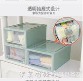 內衣收納盒抽屜式家用多格塑料透明衣柜衣物內褲襪子文胸整理盒子 漾美眉韓衣