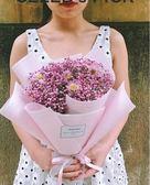 香皂花 天然風幹彩色滿天星小雛菊幹花花束七夕節日拍照道具禮盒生日禮物