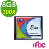 《 3C批發王 》 台灣數位 FDC CF 8G 8GB 300X 高速卡 終身保固 45MB/s讀取 單眼相機最佳選擇