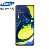 全新 Samsung Galaxy A80 8/128G雙卡雙待 6.7吋熒幕指紋解鎖 創新翻轉3鏡頭手機