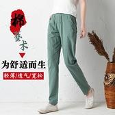 棉麻褲子女新款亞麻休閒工裝哈倫褲寬鬆九分女褲夏季薄款長褲