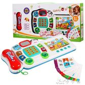 早教機 兒童早教益智電話機玩具智慧插卡點讀玩具多功能學習2-3歲學前班 卡卡西