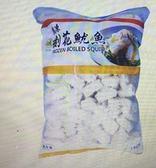 [COSCO代購] W129051 熟凍刻花魷魚 1.5公斤 兩入