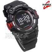 G-SHOCK G-SQAUD 運動系列 智慧錶 世界時間 距離測量 電子錶 GBD-100-1 CASIO卡西歐 GBD-100-1DR