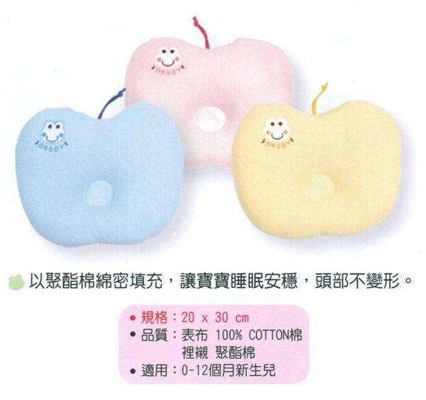 大眼蛙 蘋果造型枕 藍/粉/黃 D-7511