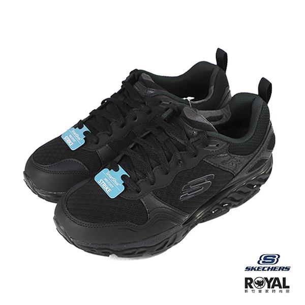 Skechers Pro 黑色 織布 足弓推進器 回彈 避震 休閒鞋 女款 NO.J0300【新竹皇家 88888338BBK】