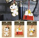 史努比 芳香片 香氛片 Snoopy 日本正版  該該貝比日本精品 ☆