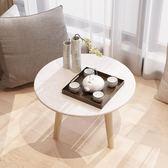 大理石飄窗小茶幾日式榻榻米矮桌臥室