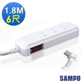 [富廉網]【SAMPO】EL-U13T6TA 1切3座2孔延長線 1.8M
