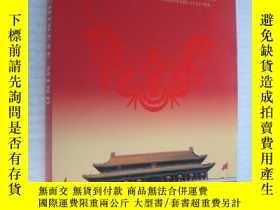 二手書博民逛書店The罕見Chinese Mind:Understanding