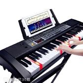 電子琴 多功能61鍵成人電子琴兒童初學入門智能教學專業亮燈家用雙排鋼琴  YJT【創時代3C館】