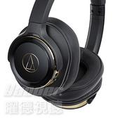 【曜德 送收納袋】鐵三角 ATH-WS660BT 黑金 SOLID BASS 無線藍芽 耳罩式耳機 麥克風組