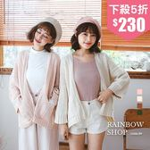 小清新雙口袋開襟針織外套-M-Rainbow【A398030】