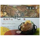 【御膳坊】碳鋼不沾燒烤盤I904N 台灣...