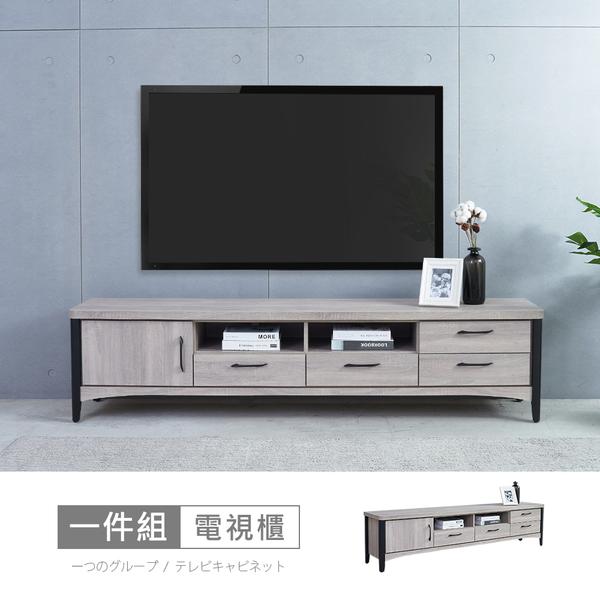 【時尚屋】[5V21]凱爾7尺電視櫃5V21-KR026-免運費/免組裝/電視櫃