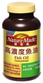 萊萃美NATURE MADE 高濃度魚油100粒