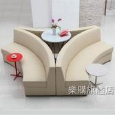 弧形s形休閒創意簡約異形沙發接待洽談皮藝茶幾組合沙發wy