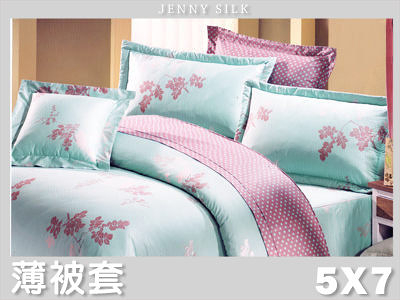 【Jenny Silk名床】點綴春色.100%精梳棉.加大單人薄被套.全程臺灣製造