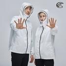 【預購商品】ADISI 中性款機能防護連帽外套(面罩可拆) AJ2191218 (M-XL) / 防疫 防護衣 進出醫院