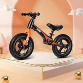 比安奇平衡車兒童無腳踏2歲寶寶學步幼兒溜溜車3歲小孩滑行滑步車 阿卡娜