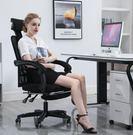 電腦椅家用可躺現代簡約椅子懶人靠背辦公室宿舍升降轉椅電競座椅XW(一件免運)
