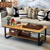 茶几簡約現代茶几小戶型矮桌小桌子創意咖啡桌組裝客廳茶几邊幾YS 【開學季巨惠】