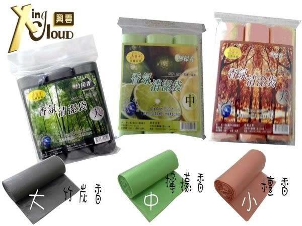 柚柚的店  美袋子-香氛清潔袋500G 檀香 竹碳香 檸檬香 垃圾袋 環保清潔袋