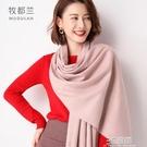 秋冬款純色披肩圍巾ins潮圍脖女式韓版加厚加大 3C優購