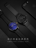 手錶聖佈雷手錶男機械表全自動防水時尚簡約潮流概念星空男士男表學生 聖誕節LX