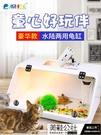 烏龜缸水陸缸養烏龜的專用缸帶曬台巴西龜缸大型生態盆飼養箱別墅【美鞋公社】