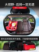 車內后視鏡汽車觀察廣角車載后排吸盤嬰兒曲面兒童輔助寶寶觀后鏡