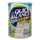 體適能 均衡營養配方 900g/瓶◆德瑞...