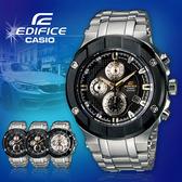 CASIO手錶專賣店 卡西歐  EDIFICE EFX-500D-1A9  男錶  頂級限量 藍寶石 防水100米  三眼  不繡鋼錶帶