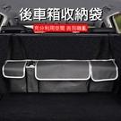 汽車後車箱掛式收納袋 多功能後座置物袋 ...