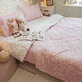 春分 Q3雙人加大床包雙人兩用被四件組 100%復古純棉 台灣製造 棉床本舖